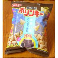 25元賣湖池屋啵利吉酥脆三角玉米酥使用沖繩黑糖(單包報價)