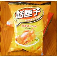 25元賣波卡poca話匣子飄香雞汁口味(單包報價)