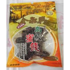 鹿谷茶梅(金泉興大包裝)