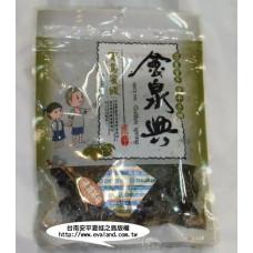 鹿谷茶系列凍頂茶梅(金泉興大包裝)