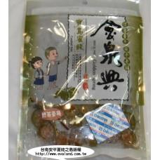 鹿谷茶系列綠茶蜜梅(金泉興大包裝)