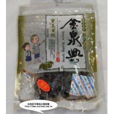 鹿谷茶系列酒李蜜餞(金泉興大包裝)