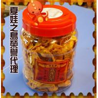 營業用-辣味鱈魚條(筒裝)軟Q口感