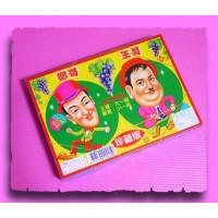 王哥柳哥QQ軟糖(中)