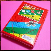 綠豆糕抽抽樂(小盒)