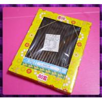 黑糖涼糕條抽抽樂-台灣製作台灣原料
