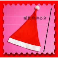 40公分超大聖誕帽子(有毛球喔)(厚)