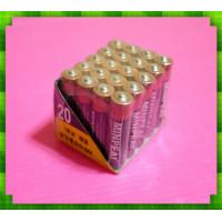 超長效及高爆發力4號電池(20粒裝)