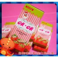 甘百世草莓餅乾棒單盒報價-台灣製