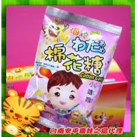 小朋友-大包裝棉花糖(葡萄)單包裝