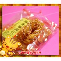台灣在地蜜麻花八大條裝原味