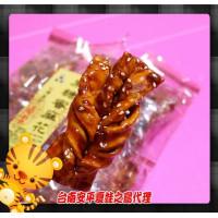 台灣在地蜜麻花八大條裝黑糖