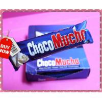 日系久口木久超濃夾心巧克力酥(單條報價)-白巧克力口味