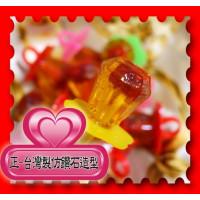 25克拉麥芽鑽石糖(單顆報價)