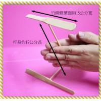 全竹片削材質竹蜻蜓加長不加價(單隻報價)可彩繪