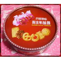 丹麥風味掬水軒酥餅(正版台灣製)-單盒報價
