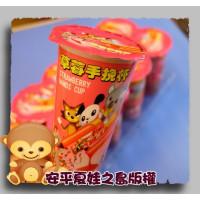 大杯草莓手挽杯(台灣製)