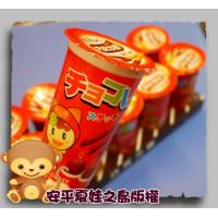 棒球牌大巧克力杯(台灣製)