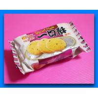 台灣製一口酥蛋黃酥隨手包(葷食)-福義軒