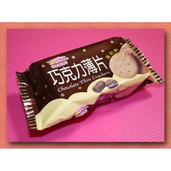台灣製巧克力薄片餅隨手包-福義軒