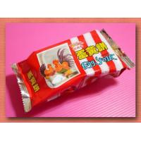 台灣製蛋黃餅隨手包-福義軒