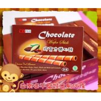 威利巧克力捲心酥單盒報價