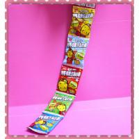 日本原裝-模範生點心餅5小包裝(點心麵)