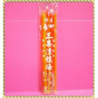 三果涼糕條水果口味-不含防腐劑(三菓)