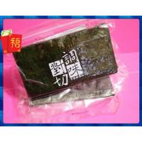 正宗聯華元本山大片手捲海苔(32大片裝)對切海苔