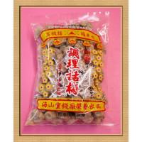 泡茶用海山話梅(原味)