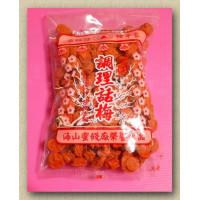 泡茶用海山話梅(重口味)-台灣製