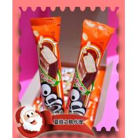 公司貨-大條77乳加巧克力單條裝
