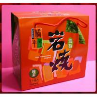 橘平屋岩燒海苔禮盒(全素)台灣製
