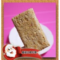 正宗台南安定純手工-脆皮多層麥芽花生捲糖(30塊裝)