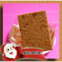 正宗台南安定純手工-花生磨粉加麥芽糖(10塊裝)