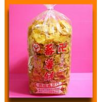 特大包整粒蕃薯切片營業包(1800公克)