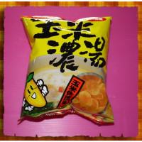 10元賣玉米濃湯片(20包一箱裝)