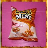 20元賣MINI可樂果咖哩口味