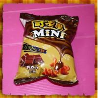 20元賣MINI可樂果巧克力口味