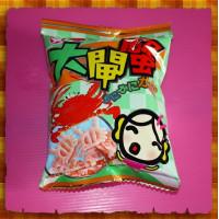 絕版零嘴-10元賣大閘蟹蟳仔餅又稱螃蟹餅(五香)(20包一箱裝)