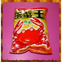 絕版零嘴-10元賣螃蟹王香酥蟳仔餅又稱螃蟹餅(香辣)(20包一箱裝)