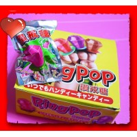 正宗-日系RingPOP鑽石糖草莓口味
