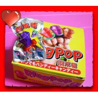 正宗-日系RingPOP鑽石糖葡萄口味