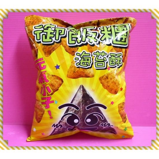 特大包御飯糰海苔酥(單包報價)
