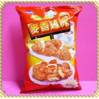 35元賣超大包麥香雞塊風味玉米酥(單包報價)