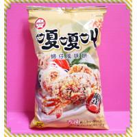 35元賣超大包嘎嘎叫蟳仔風味餅香辣口味(單包報價)-螃蟹造型喔
