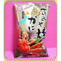35元賣超大包帝王蟹造型風味餅原味口味(單包報價)-螃蟹造型喔