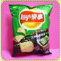 20元賣樂事厚切洋芋片九州岩燒海苔口味(單包報價)