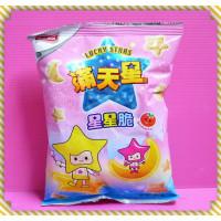 經典-20元賣聯華公司貨滿天星星星脆蕃茄口味(單包報價)