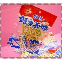 15元賣海味香鱈魚香絲20包裝